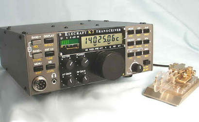 Check out the whole rig at Elecraft's site (elecraft.com)